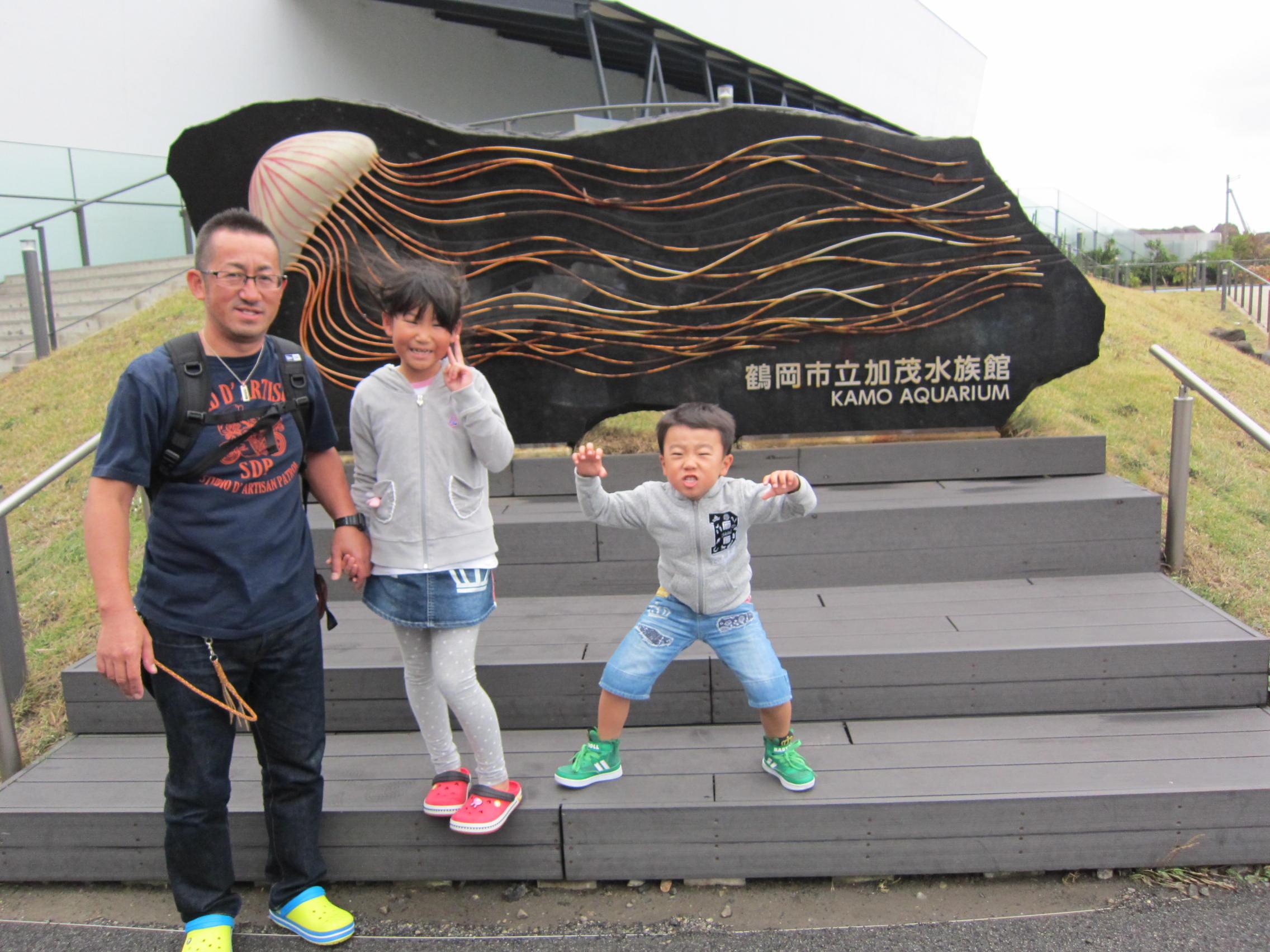 加茂水族館に・・・行って来たーーー!!